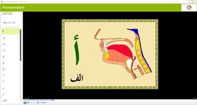 Al-Ustaadh Gold Edition Pronunciation Videos