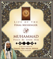 Life Of The Final Messenger Muhammad Peace Be Upon Him - Complete DVD Set