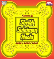 Lectures of Sheikh Sulaiman Moola 2008/9/10