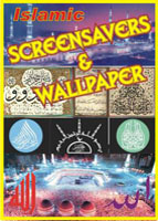 Islamic Screensavers and Wallpaper with Bonus Qur'