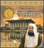 Getting To Know The Companions Of Muhammad Peace Be Upon Him - Complete DVD Set